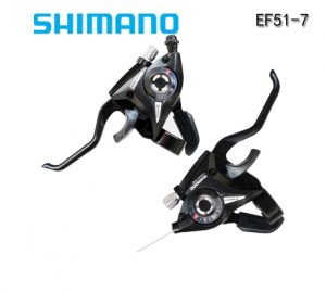 561_Tay-thang-de-Shimano-EF51-7